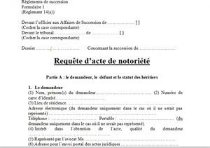 צו קיום צוואה בצרפתית